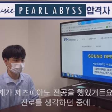 게임사운드 취업자 인터뷰 소개