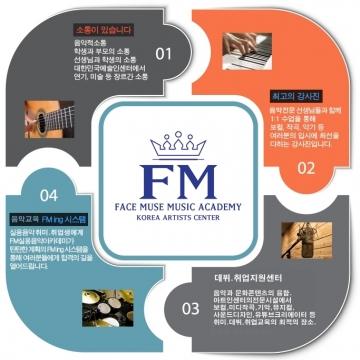 게임음악취업과정 커라큘럼소개